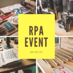 外へ出て学ぼう!RPAイベントカレンダー(2019年9-10月版)
