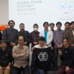 「Global Power Platform Bootcamp Sapporo」イベントレポート