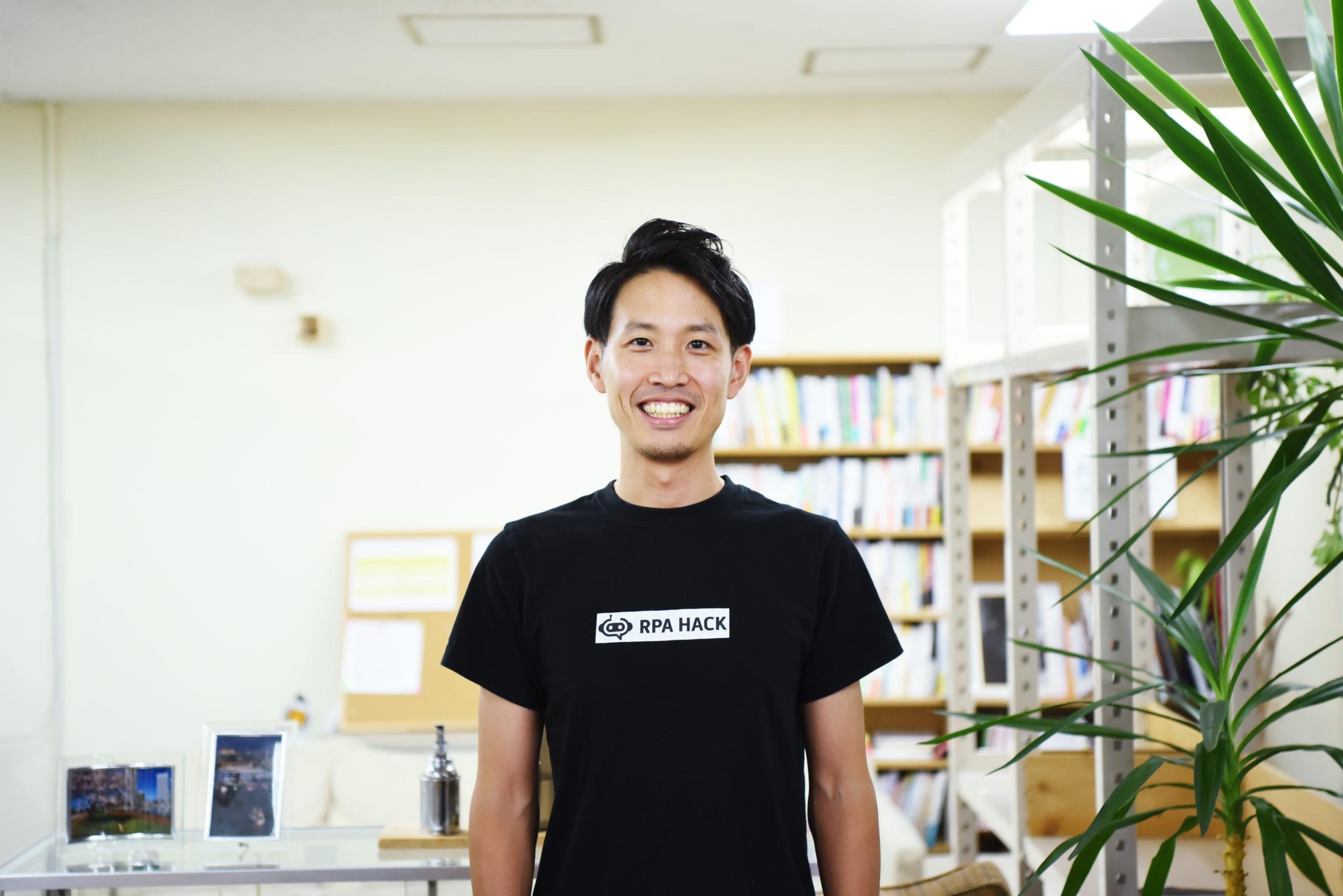 自動化が進む世界で、時代に合わせて変化する人を応援したい――藤澤専之介氏インタビュー