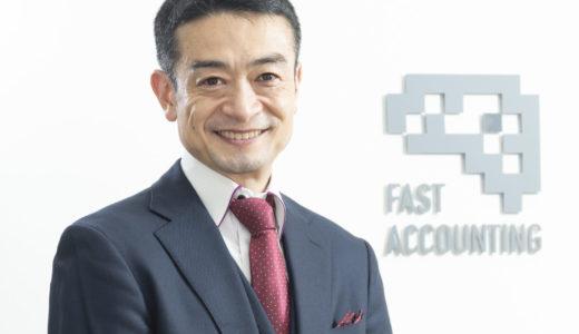 ファーストアカウンティングのChief Revenue Officer に中薗直幸氏を任命