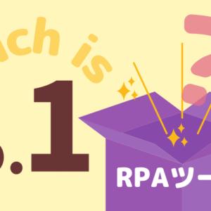 国内シェアNo.1のRPAツールとは?様々な調査結果から徹底検証!